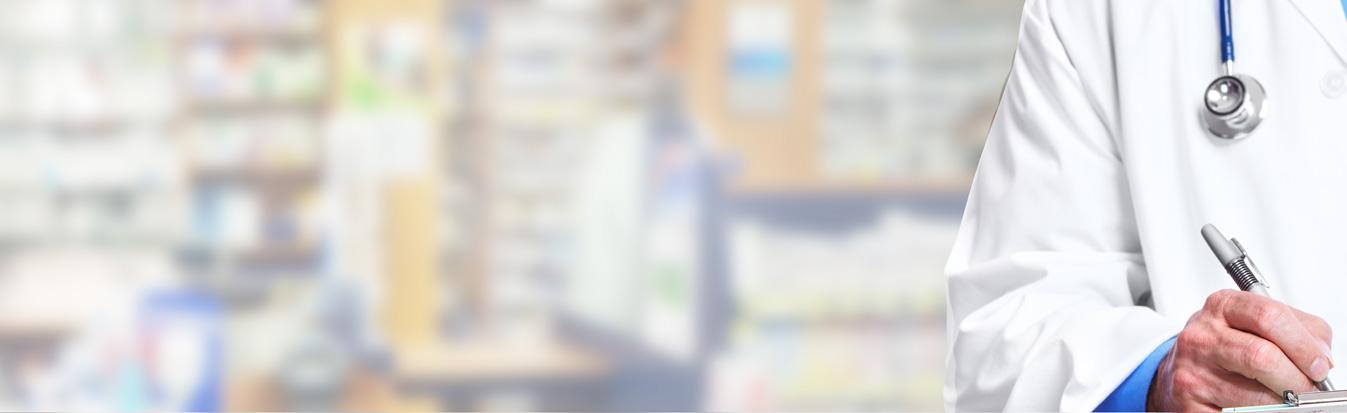 Pharma ERP